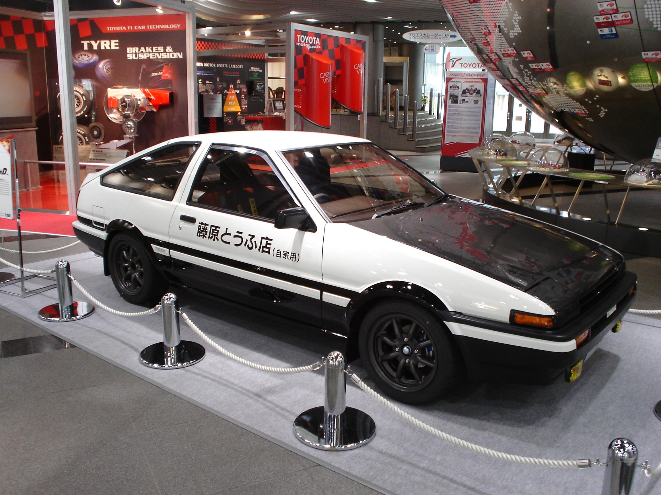 Toyota trueno wallpaper 10